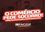 ACE Ourinhos apoia o manifesto: O Comércio pede socorro